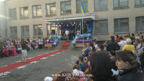 Выпускной НВК Ковяги 2015