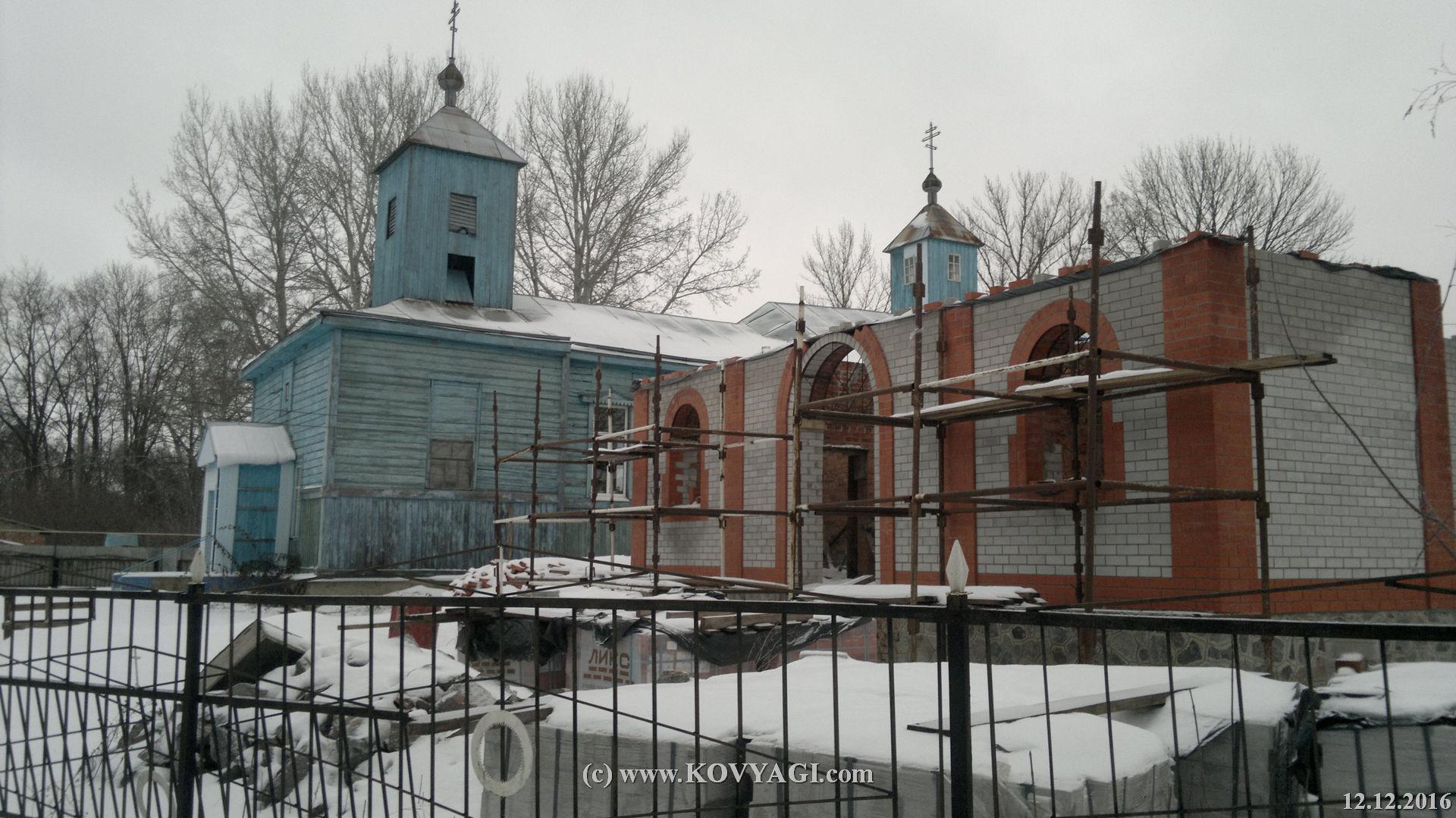 church12122016-12