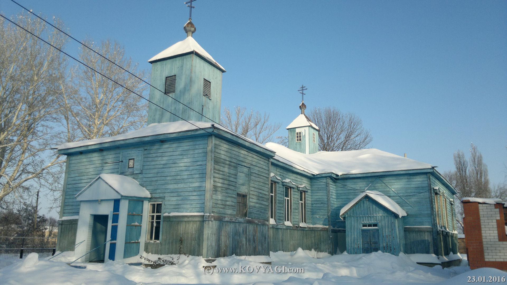 church23012016-4