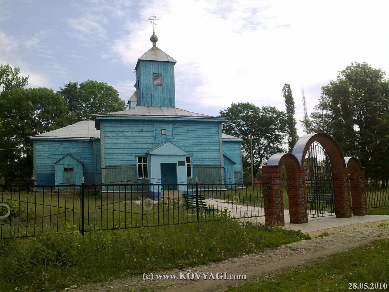 church28052010-14