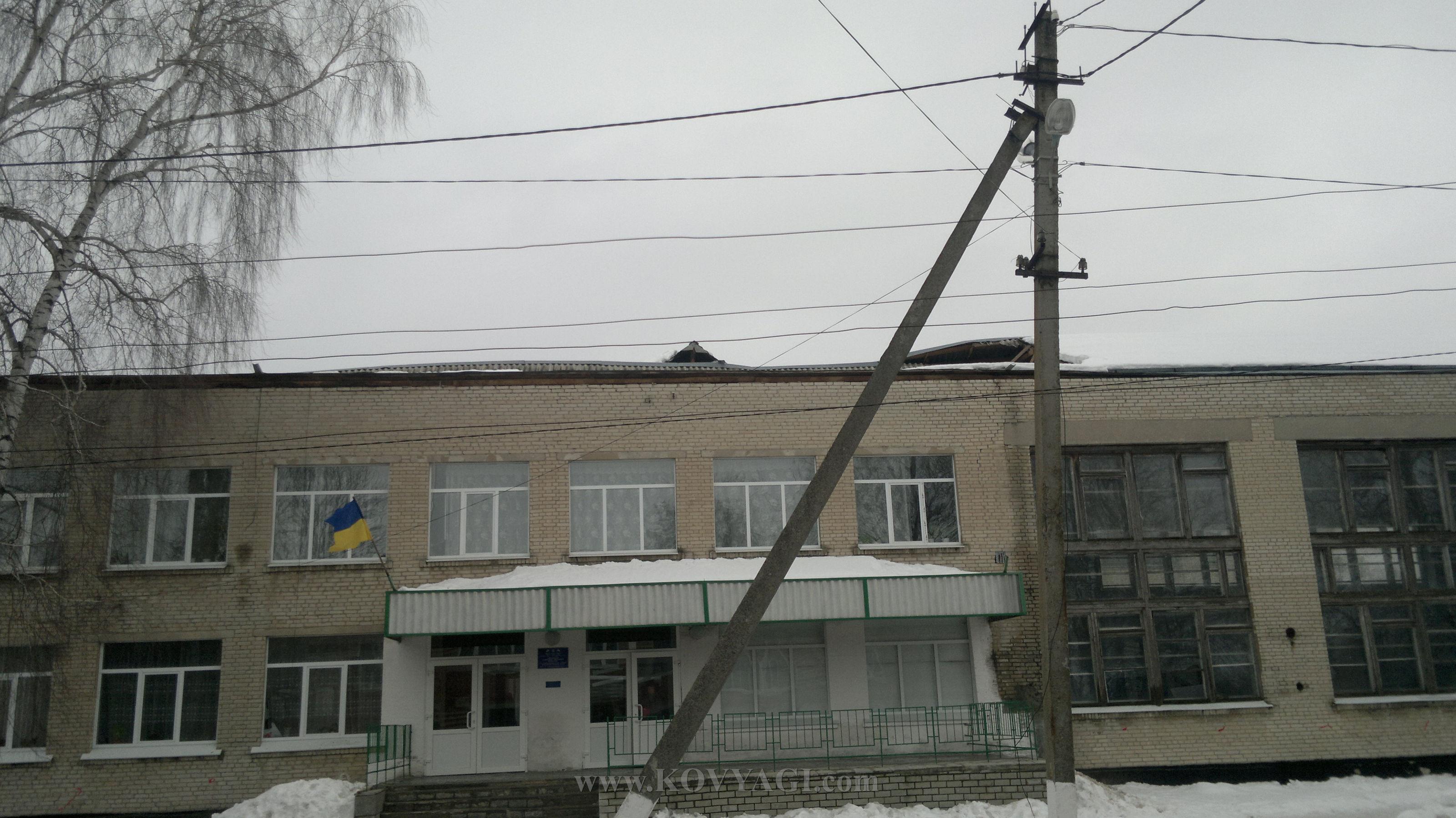 krysha_nvk_22022017-03