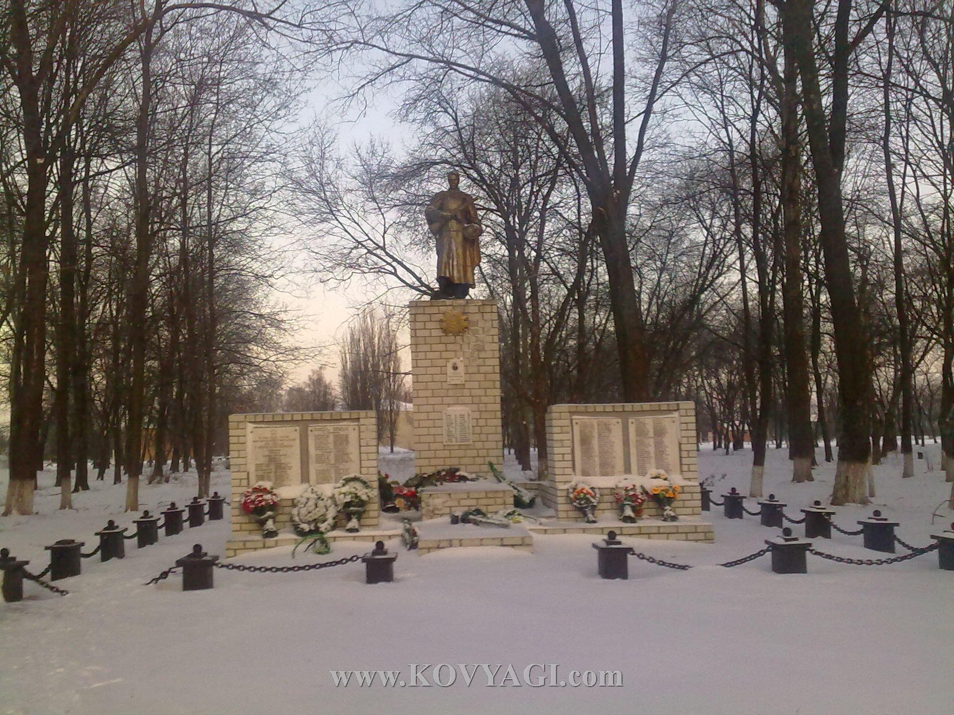 Памятник ВОВ 04-01-2010