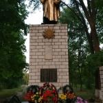 Памятник ВОВ 2017-08-17