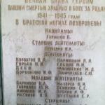 Воины погибшие в боях за поселок
