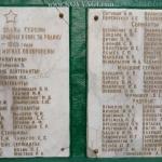 Похоронены в братской могиле воины погибшие в боях за поселок