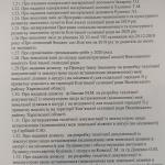 protokol-57-2