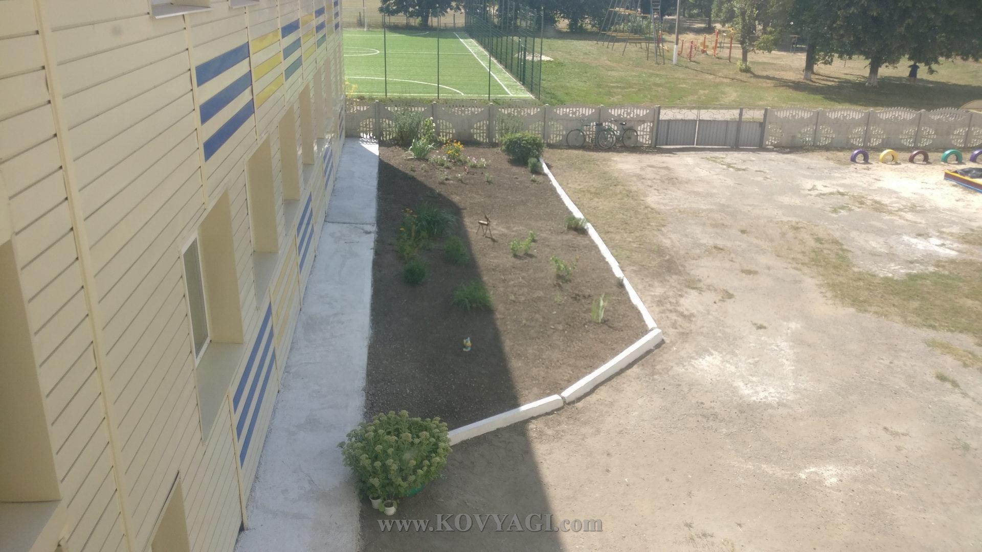 school-2020-24