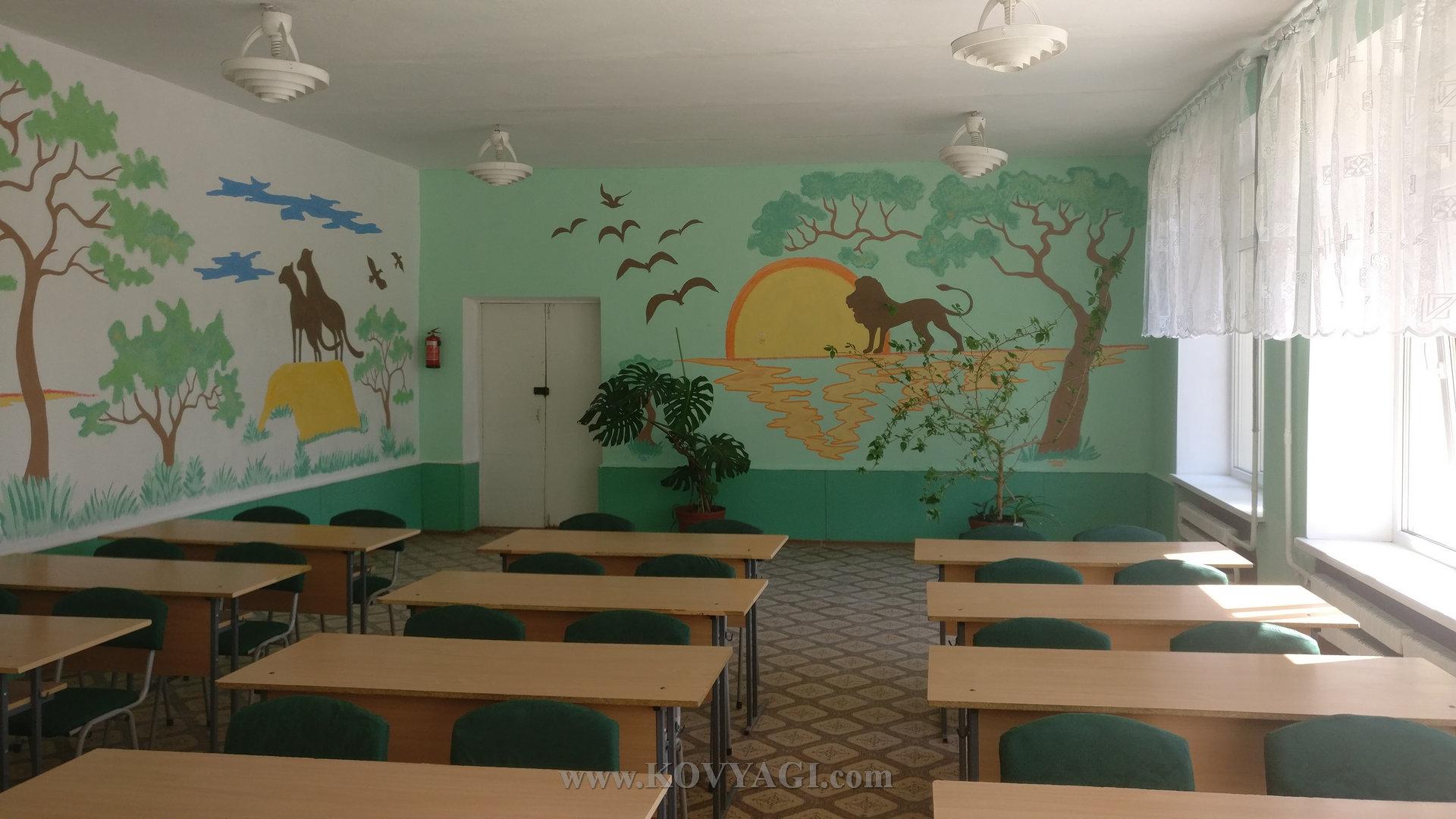 school-2020-30