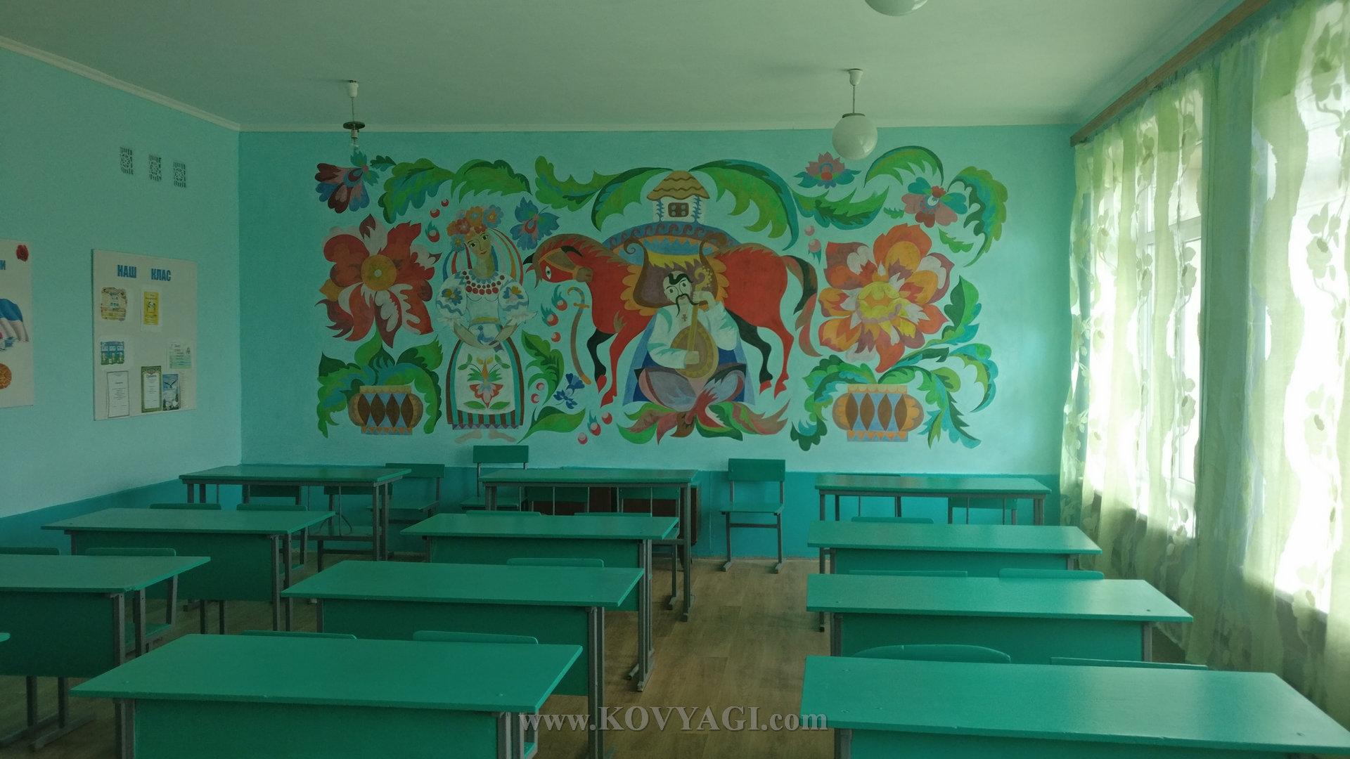 school-2020-48