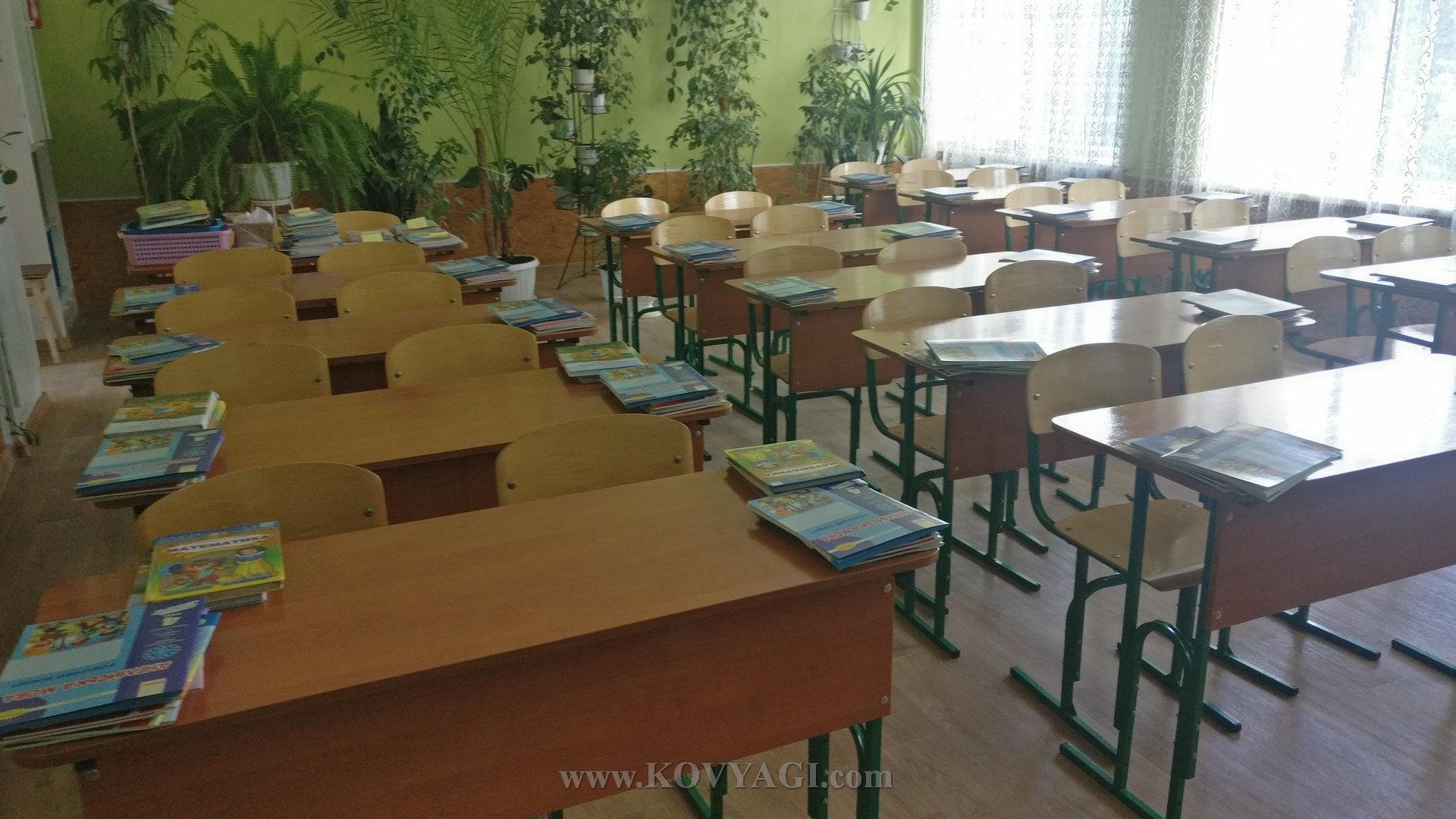 school-2020-62