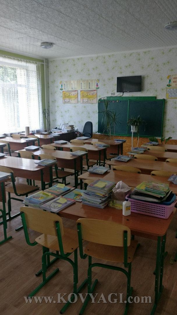 school-2020-63