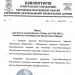 budivnictvo-svyato-mikolayevskogo-hramu-03