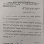 Аналіз води дорогий - Путінцев В.П.