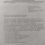 Санстанції  про проведення аналізу 9 колодязів - 18092015
