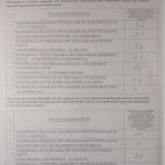 protokol-kovyagi-630192-16