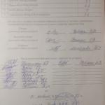 protokol-kovyagi-630193-19