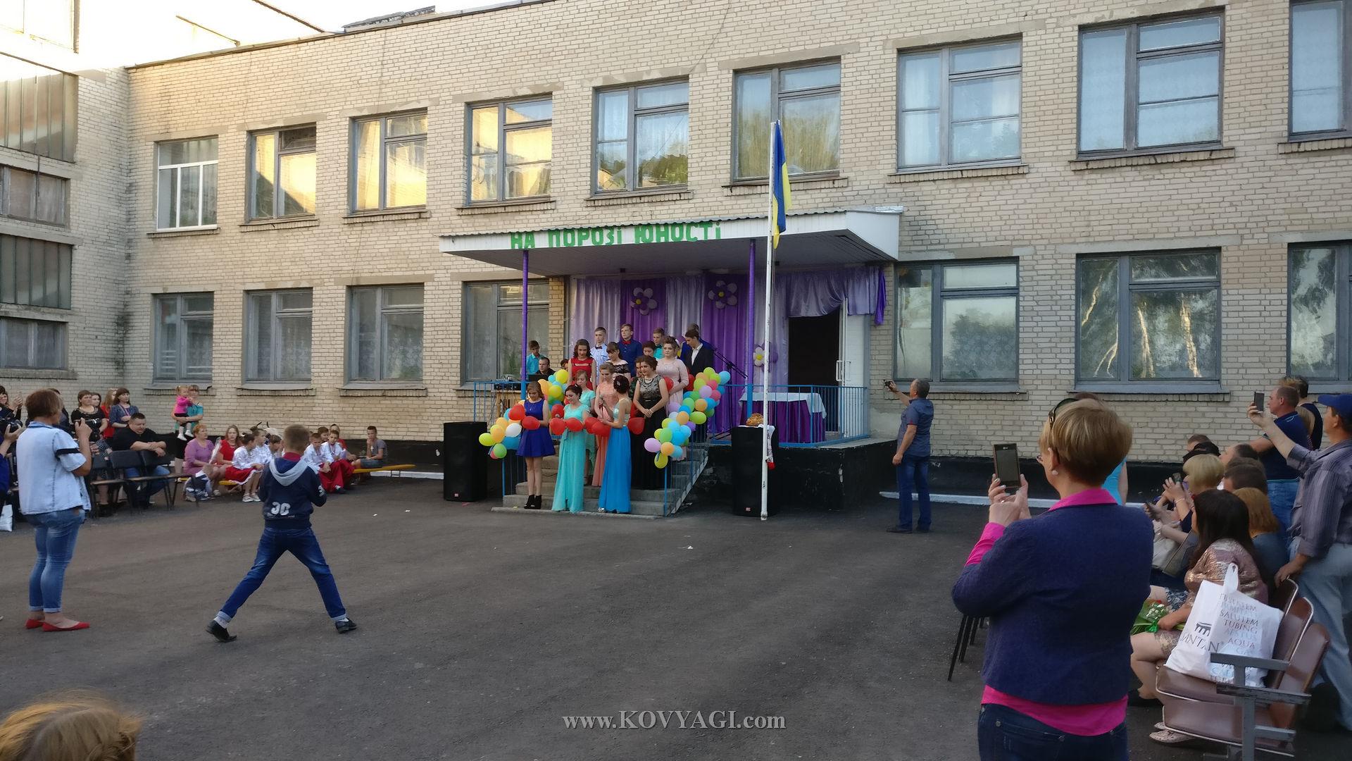 vypusk-9klass-2018-01