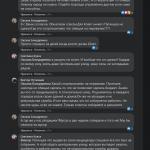 komentari-facebook-starosta-kovyag-01