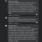 komentari-facebook-starosta-kovyag-03