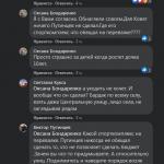 komentari-facebook-starosta-kovyag-08