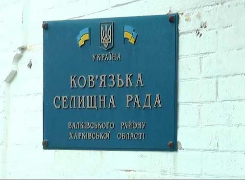LV cессия Ковяговской сельской рады 17.02.2015
