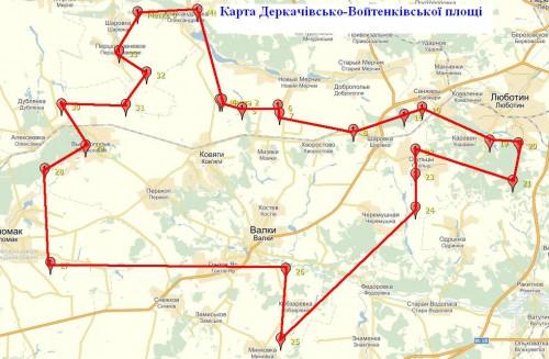 Карта Площа Деркачівсько-Войтенківська ліцензія 4096