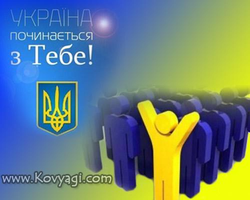 Територіальна громада смт. Ков'яги