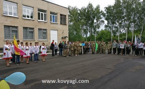 Районний етап Всеукраїнської військово-патріотичної спортивної гри  Сокіл «Джура»