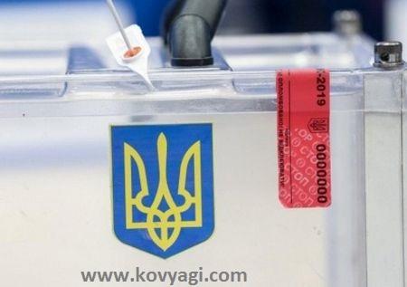 Результати виборів президента України в смт. Ков'яги