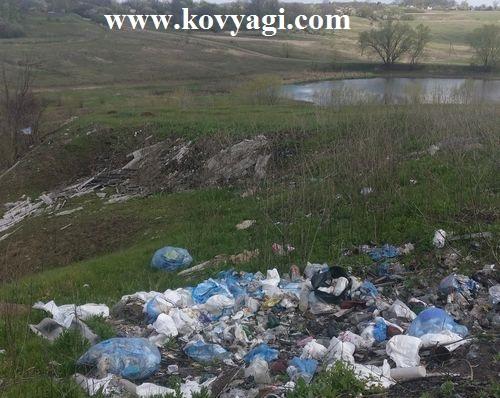 Мусорки Ковяг - экологическая катастрофа
