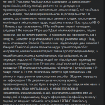 akciya-ni-taryfnomu-genocydu-27