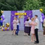 vypusknyy-baranivskiy-licey-2021-28