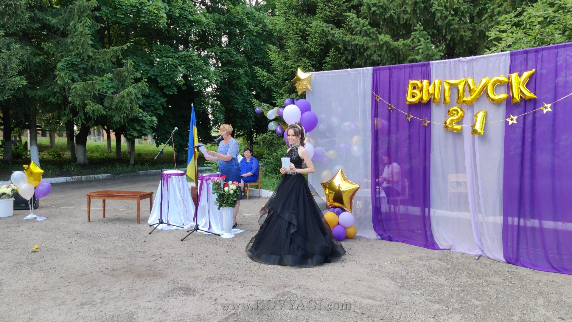 vypusknyy-baranivskiy-licey-2021-06
