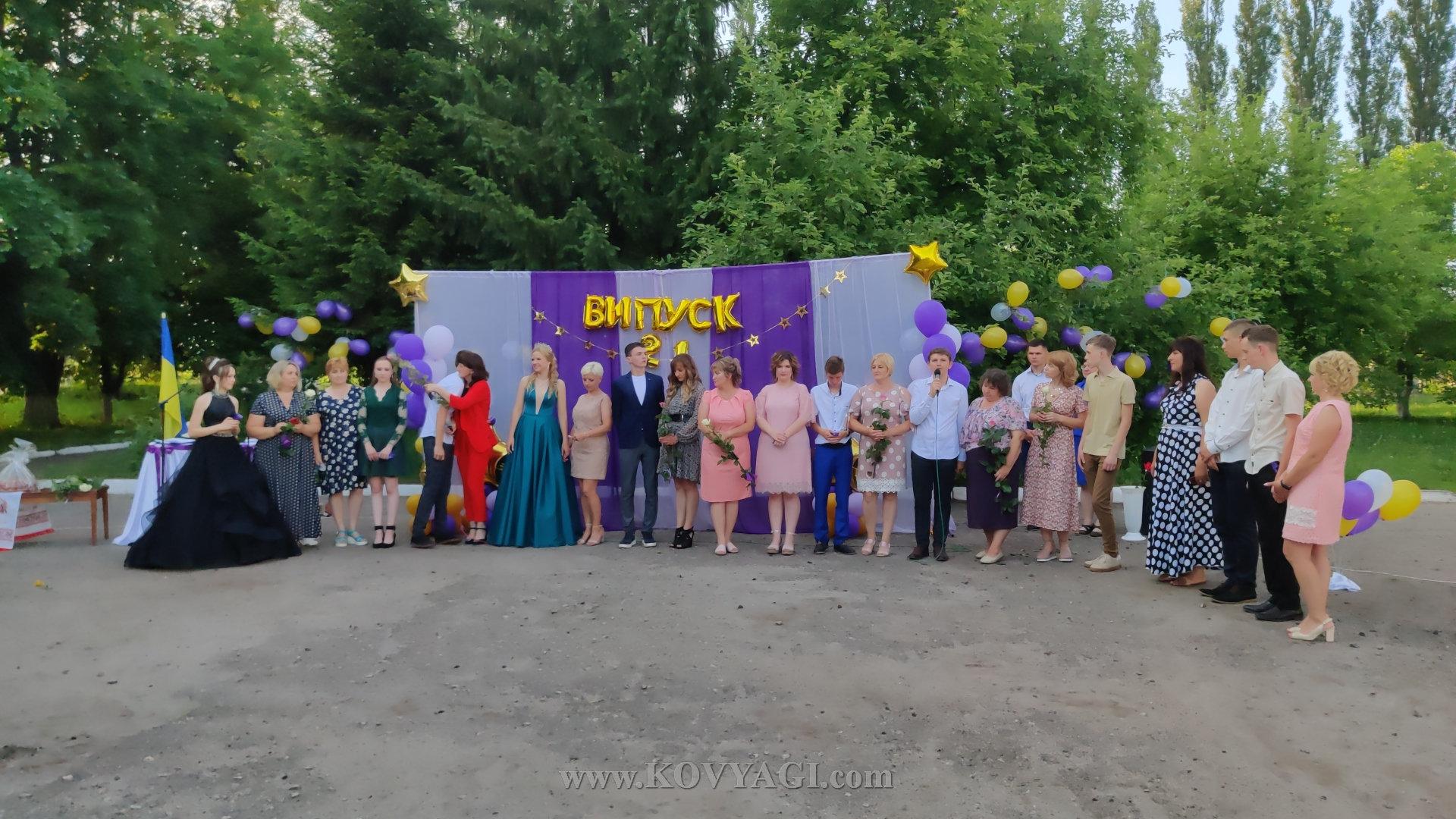 vypusknyy-baranivskiy-licey-2021-27
