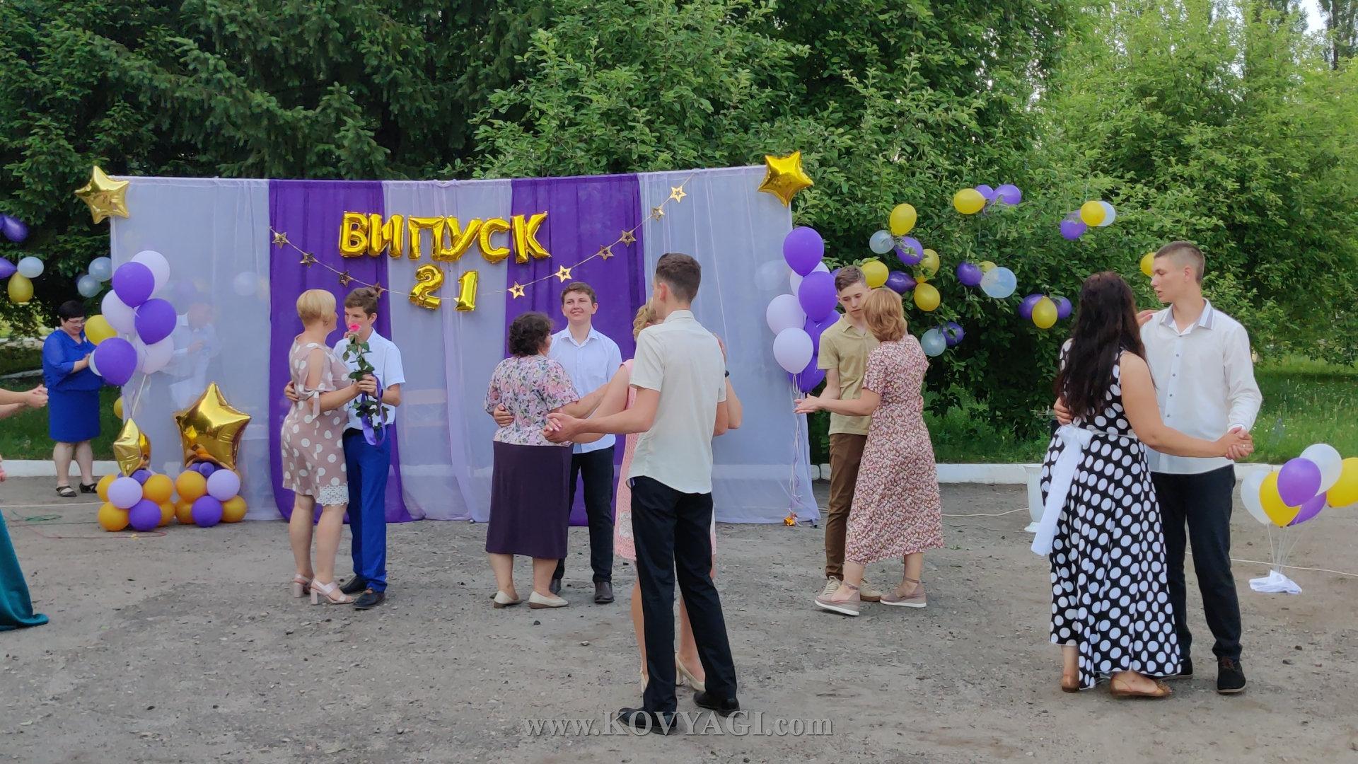 vypusknyy-baranivskiy-licey-2021-29