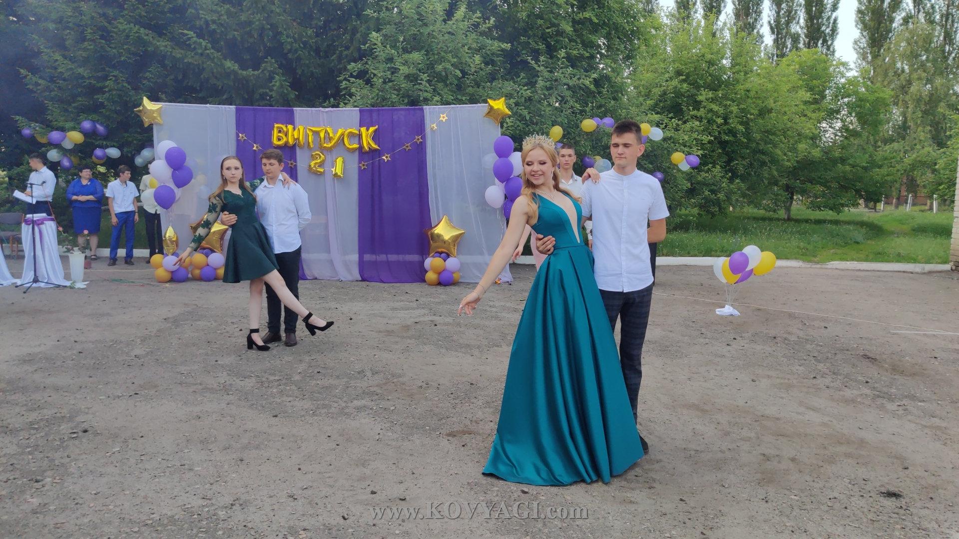 vypusknyy-baranivskiy-licey-2021-34
