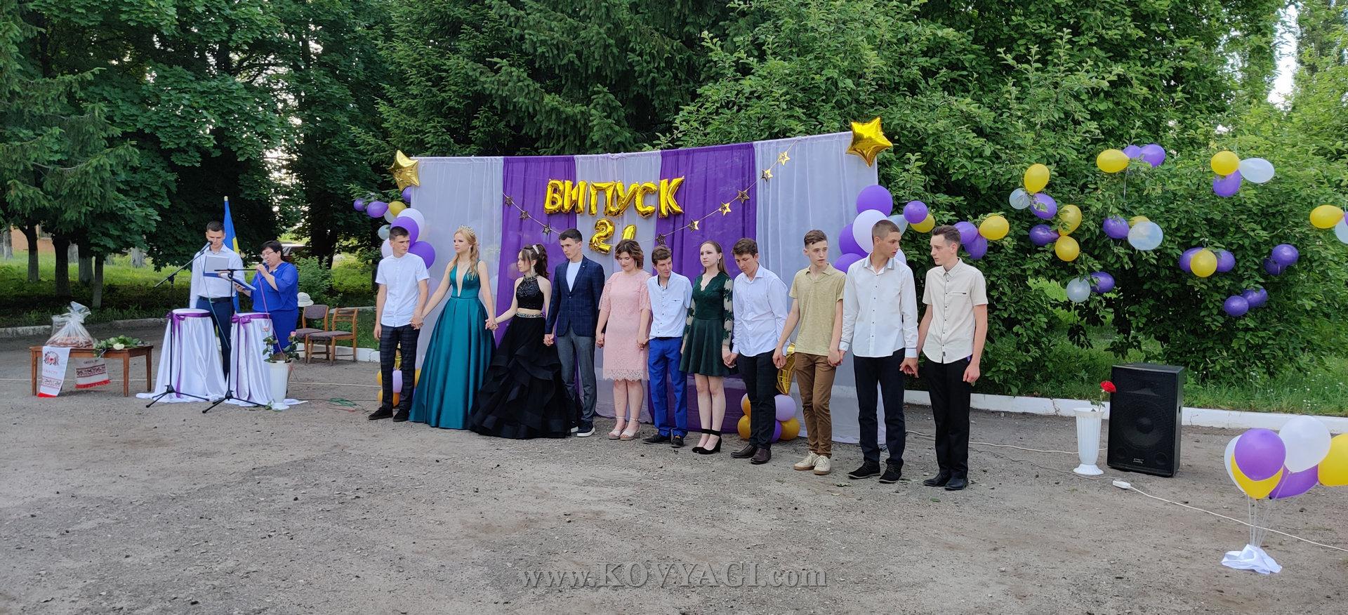 vypusknyy-baranivskiy-licey-2021-37