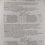 protokol-57-13
