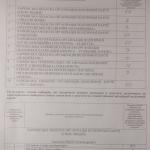 protokol-kovyagi-630192-09