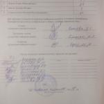 protokol-kovyagi-630192-14