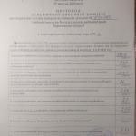 protokol-kovyagi-630193-01